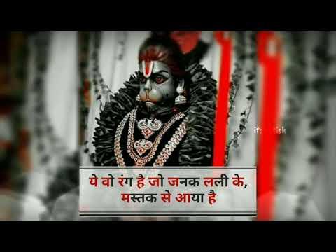 Ram Navami #Ringtone || Mujhe Chadh Gaya Bhagwa Rang Rang || Whatsapp Status Video || Its Satish ||