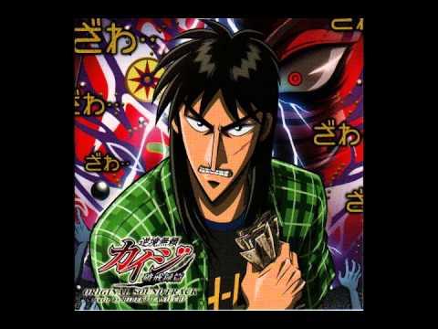 Gyakkyou Burai Kaiji: Hakairoku Hen OST Disc 1