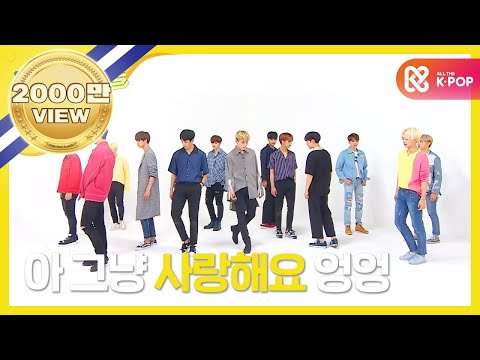 (Weekly Idol EP.308) SEVENTEEN 2X faster version 'Don't Wanna Cry'