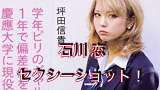 有村架純 ビリギャル名シーン集https://youtu.be/128_muLgjJ8 放送事故‼...
