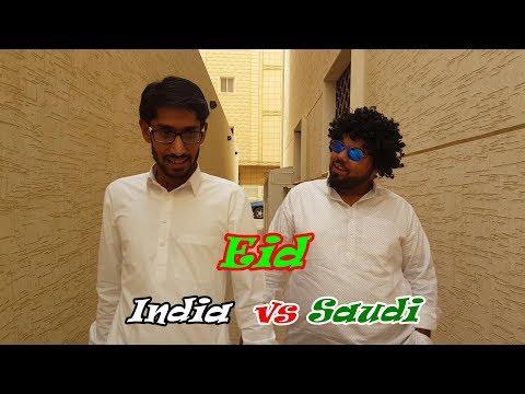 Eid in India Vs saudi   hyderabadi comedy   Deccan Drollz