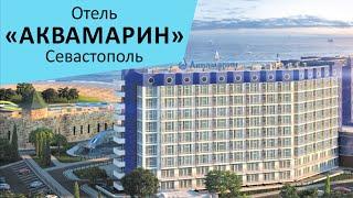 Курортный комплекс