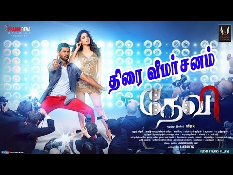 Devi Movie Review & Rating | Prabhu Deva |...