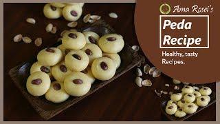 Peda Recipe in Odia - Diwali Special   ଦୀପାବଳି ଉପଲକ୍ଷେ ପେଡା   How to make Peda at Home - Ama Rosei