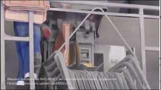 Фасовщик цемента в мешки ФАП-45ТД, до 47 т/ч.(Фасовщик ФАП-45ТД с автоматической системой управления. Производительность фасовки цемента в мешки до 47..., 2015-03-19T01:28:54.000Z)