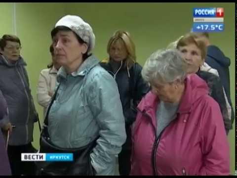 Пациенты поликлиники №1 В Иркутске снова проходят сложный квест — запись к специалистам