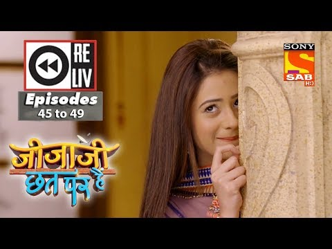 Weekly Reliv - Jijaji Chhat Per Hai -  12th March  to 16th March 2018 -  Episode 45 to 49 thumbnail