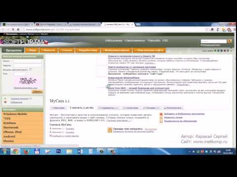 Picachooru Фото на веб камеру онлайн с эффектами GIF