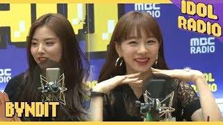 [IDOL RADIO] 아이엠 그라운드♬ 자기소개하기~!! (BVNDIT ver.)