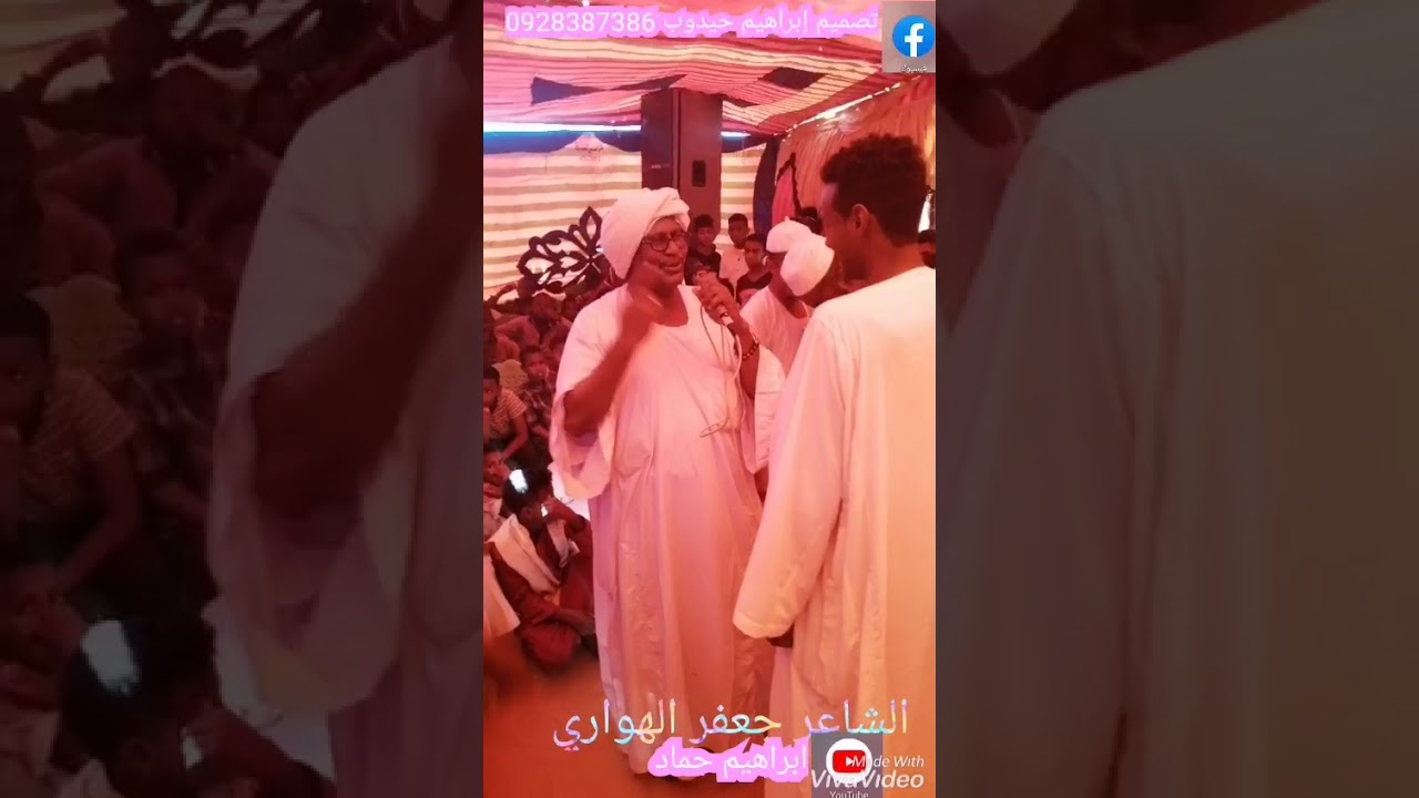 الشاعر جعفر الهواري من الطرائف Youtube