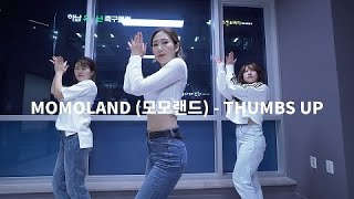 MOMOLAND(모모랜드) - Thumbs Up : K-pop Cover Dance Class (케이팝 커버댄스) l Summit Dance Academy 써밋댄스아카데미