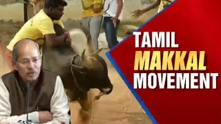 Environment Minister - Anil Dave Reacts To Jallikattu Row