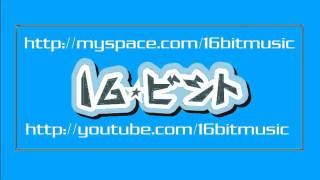 Download 16bit - ADSL MP3 song and Music Video