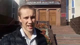 Дело блогера Сергея Синицына вновь вернулось в областной суд