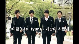 """드라마 """"신사의 품격"""" OST 모음집 / Korean Drama """"Gentleman"""
