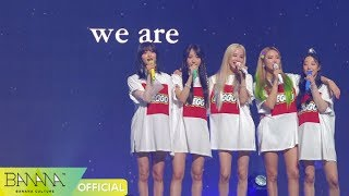 Baixar EXID(이엑스아이디) - 'WE ARE..' (Official Music Video)