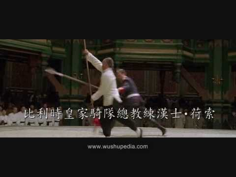 Fearless and Jet Li tribute