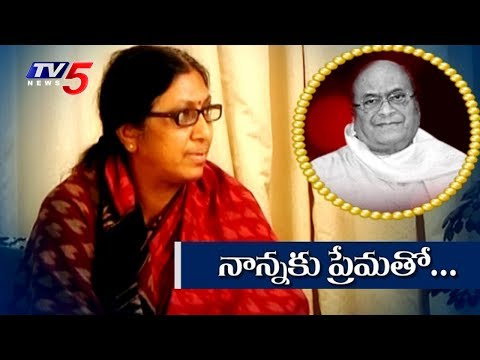 Father's Day Special: Exclusive Interview with C Narayana Reddy Daughter Ganga | TV5 News