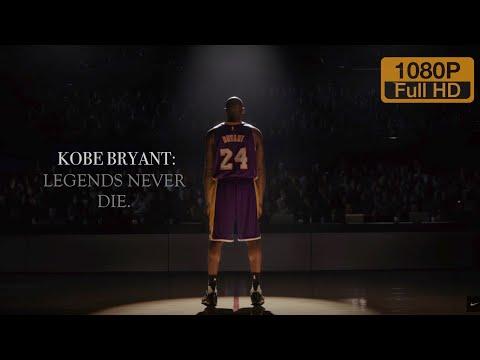 Kobe Bryant Movie