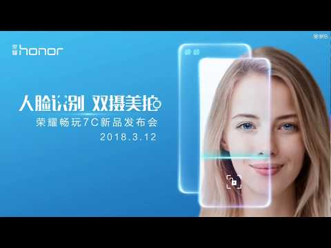 vídeo oficial do Honor Play 7C
