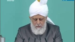 Проповедь Хазрата Мирзы Масрура Ахмада (21-09-2012)