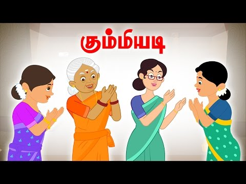 Kummiyadi | Vilayattu Paadalgal | Chellame Chellam | Kids Tamil Song | Tamil Rhymes For Children
