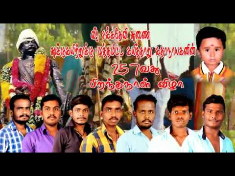 Kattapomman birthday album songs...