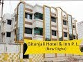 Gitanjali Hotel & Inn P. L.- Sea facing, well decorated hotel at New Digha