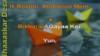 Yun Zindagi Ki Raah Mein - Mehdi Hassan Karaoke