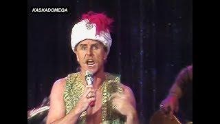 Erste Allgemeine Verunsicherung - Fata Morgana (1987) [1080p]