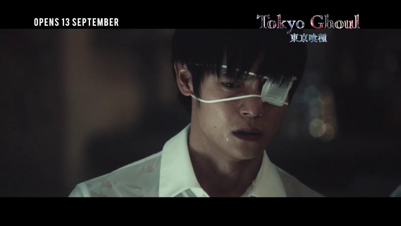 TOKYO GHOUL MAIN TRAILER 13 September 2017