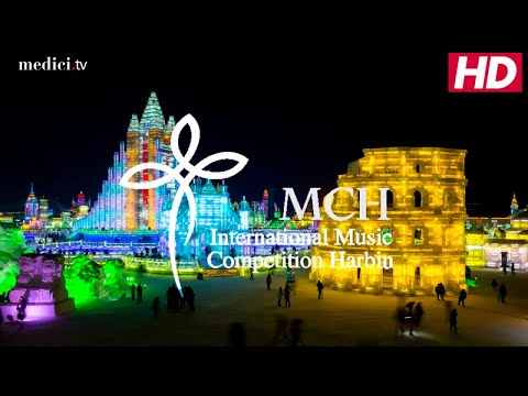 International Music Competition Harbin 2018 - Trailer