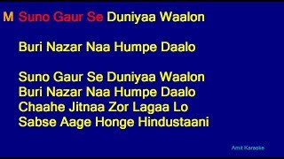 Suno Gaur Se Duniya Waalo - Shankar Mahadevan Udit Narayan Duet Hindi Full Karaoke with Lyrics