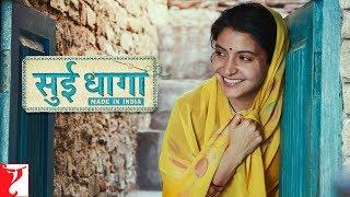 From Homemaker to Entrepreneur Promo | Sui Dhaaga Made In India | Anushka Sharma | Varun Dhawan
