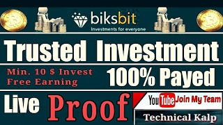 earn without investment