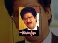 Chettu Kinda Pleader Telugu Full Movie : Rajendra Prasad, Kinnera