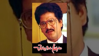 Chettu Kinda Pleader Telugu Full Movie : Rajendra Prasad, Kinnera