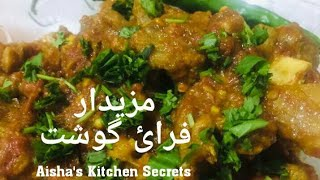 Fry Gosht by Aisha   easy to cook meat