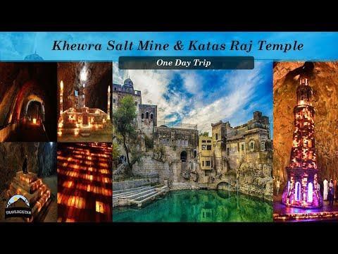 Katas Raj Tample & Khewra Salt Mine