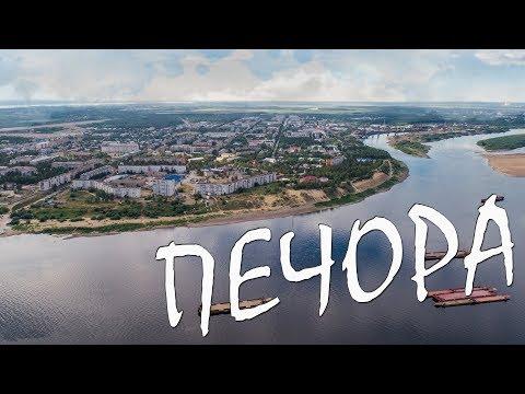Печора