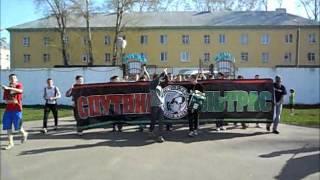 Sputnik Ultras/ Спутник Агрыз 2011