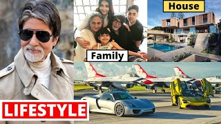 Amitabh Bachchan Lifestyle 2020, Death, Biography, Wife, Income, Son, House, Cars, Family & NetWorth