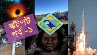 jhotpot  episode 1   science news   stratolaunch  plastic  homo luzonesis  11 resupply mission  