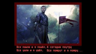 Евпатий Коловрат//легенда о Евпатии Коловрате//