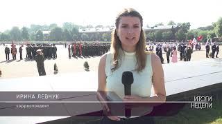 2021-07-31 г. Брест. Итоги недели. Новости на Буг-ТВ. #бугтв