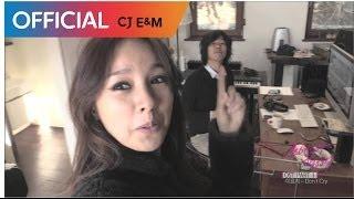 [로맨스가 필요해3 OST] 이효리 - Don't Cry (신혼집 비하인드 Ver.)