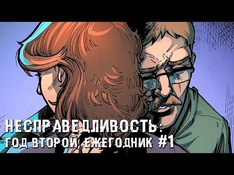 Comics DC : Flash читать на русском