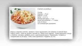 Простые рецепты в ФОТОГРАФИЯХ(фоторецепты) выпуск15