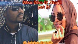 Sabon salon da' namiji part 24 labarin soyayya mai kunshe da tsantsar butulci tsangwama da nadama