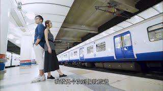 港鐵倫敦MTR廣告